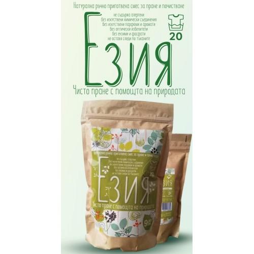 Езия - био универсална смес за пране и почистване
